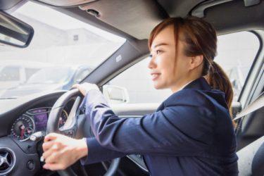 運転が上手い人とはどんな人?左右するのは技量ではなく経験値の差